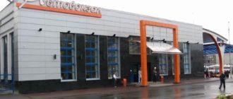 Расписание автобусов Кемерово 2020