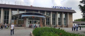 Тюмень автовокзал