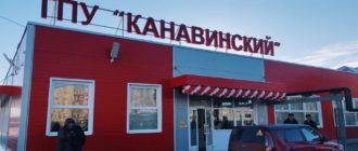 Автовокзал Нижний Новгород