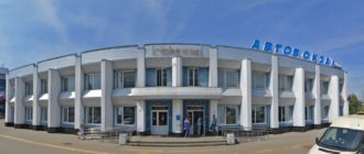 Автовокзал Ярославль