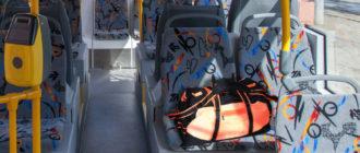 Забытые вещи в автобусе