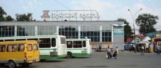 Автовокзал Вологда