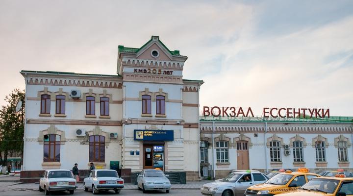 Автовокзал Ессентуки