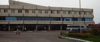 Автовокзал Липецка