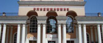 Автовокзал Владикавказ