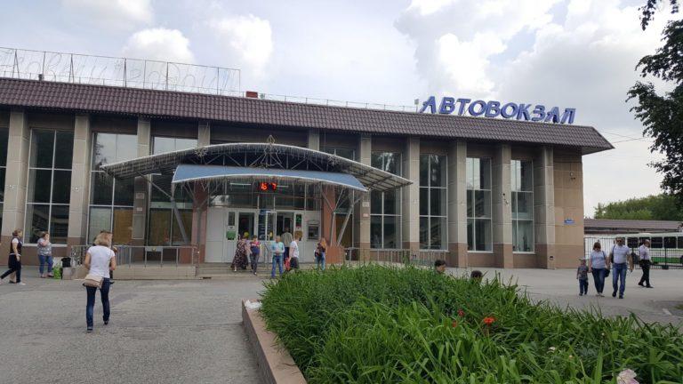 Автовокзал Тюмени Купить билет