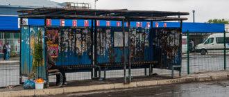 Автовокзал Невинномысск