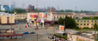 Автовокзал Нижний Тагил