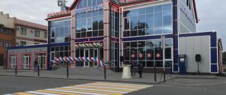 Автовокзал Грозный (Западный)