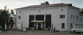 Автовокзал Псков