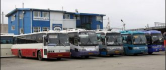 Автовокзал Владивосток