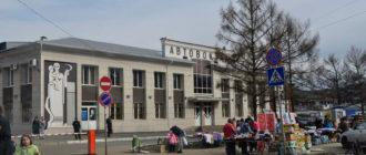 Автовокзал Ижевск