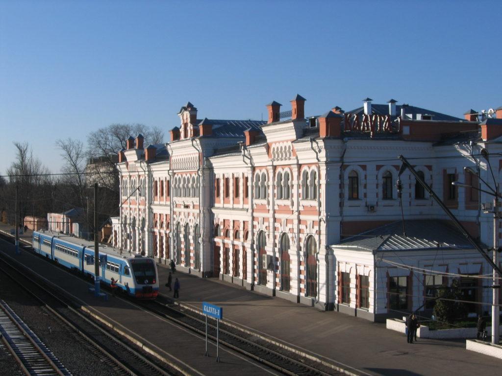 Автовокзал Калуга