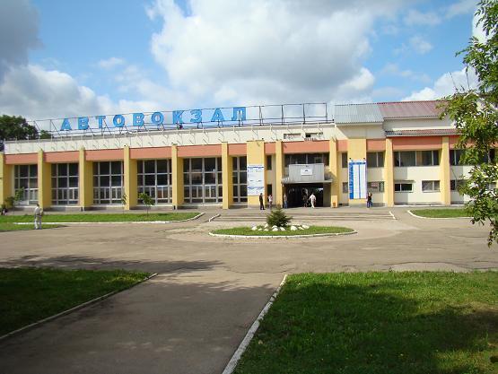 Автовокзал Смоленск