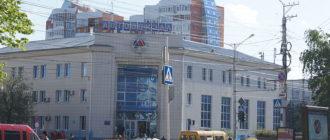 Автовокзал Ставрополь
