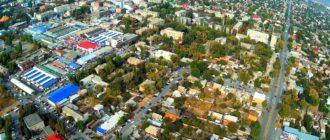 Автовокзал Шахты