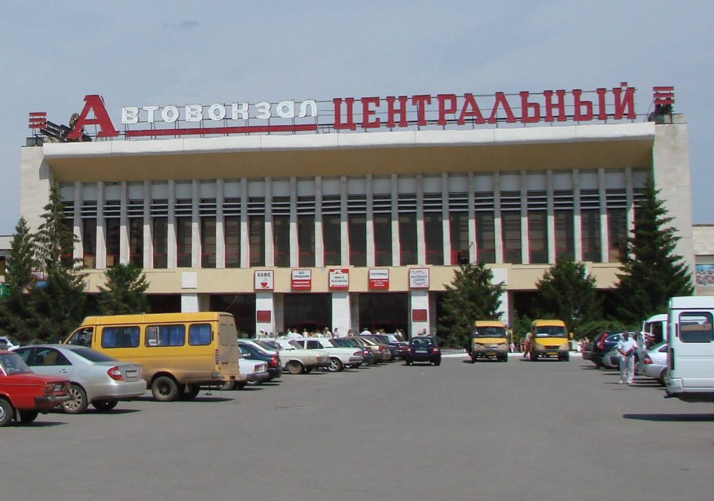 Автовокзал Самары
