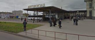 Автовокзал Рыбинск