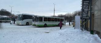 Автовокзал Новомосковск